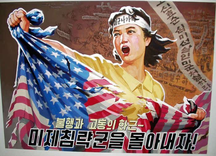 [Image: USmilitaryOUT.jpg]