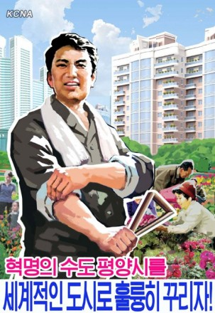 develop-pyongyang