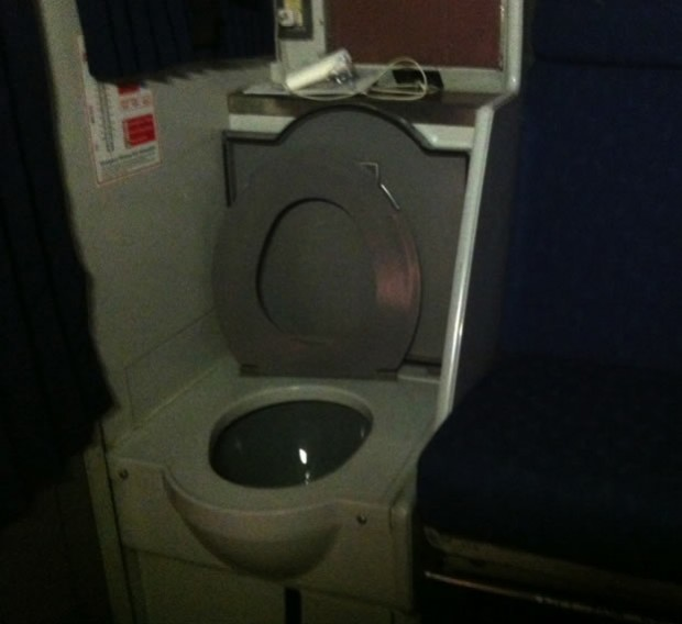 Amtrak Toilet